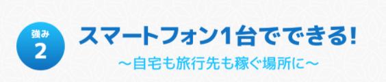 加藤浩二 グラシアスWEBセミナー 入会