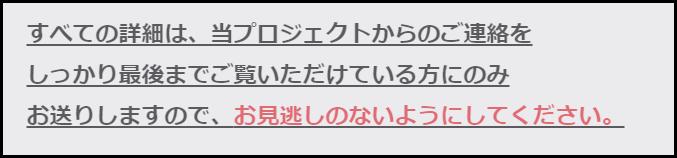 久保優太HOROS(ホロス) 紹介